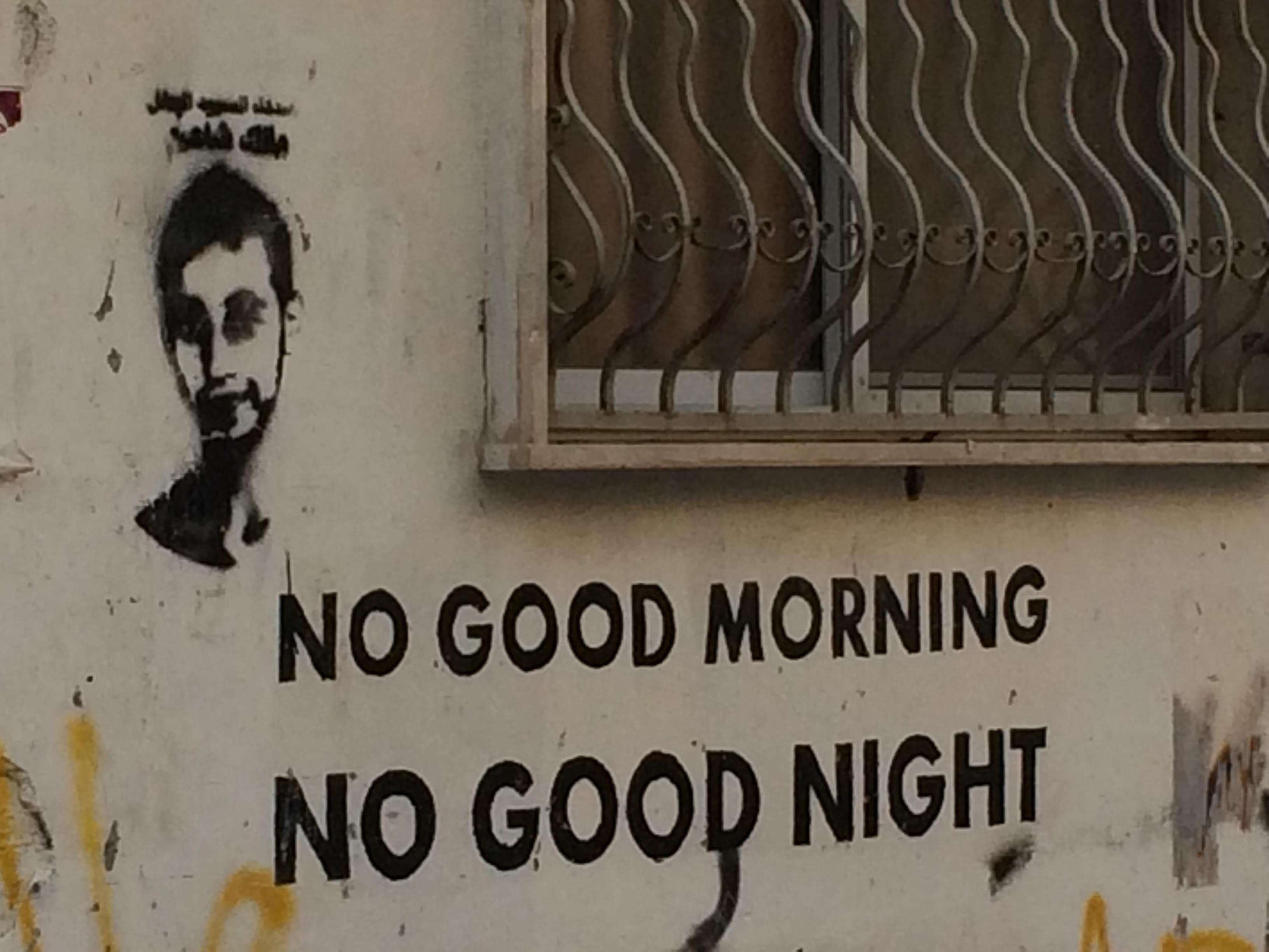 no good morning no good night graffiti